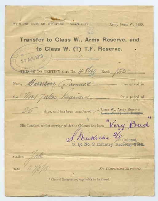 Army transfer form